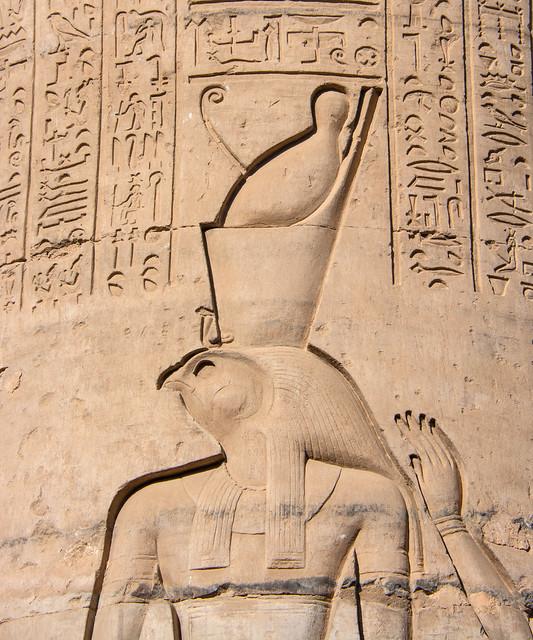 Kom Ombo Temple of Sobek & Horus Ptolemaic Forecourt Column Horus (1)