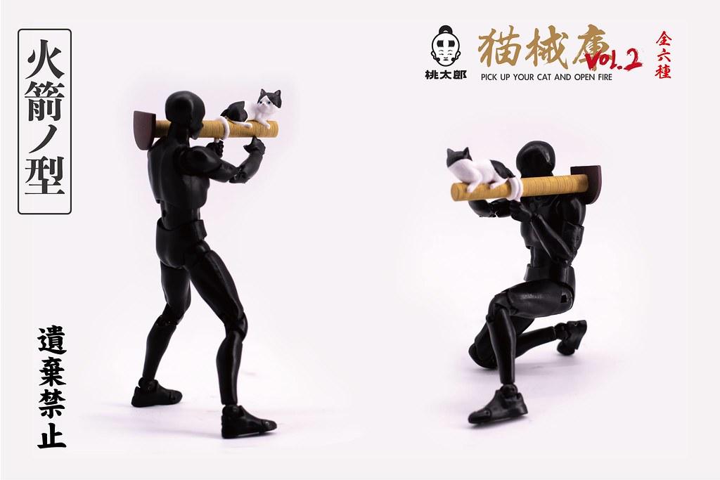 Momotaro Toys 超人氣第二彈【貓械庫vol.2】轉蛋 全新開發的致命貓貓武器升級再回歸!