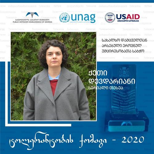 ტოლერანტობის ქომაგების დაჯილდოება ტოლერანტობის საერთაშორისო დღეს / 16.11.2020 / Award Ceremony of Advocates of Tolerance on International Day for Tolerance