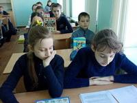 Памятные даты в истории народов России