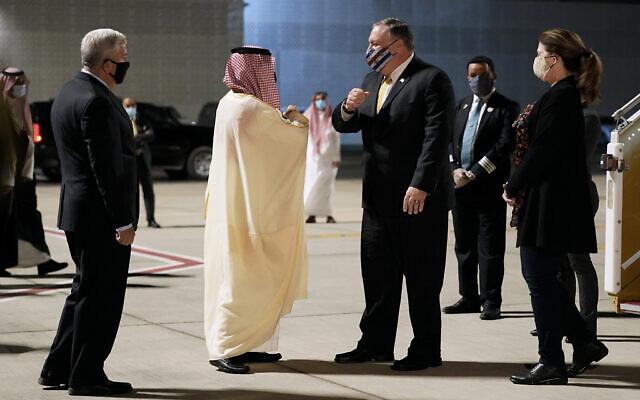 Saudi Arabia US Pompeo