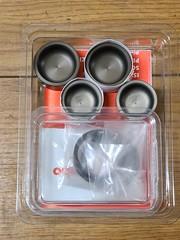 Brembo piston + seal kit