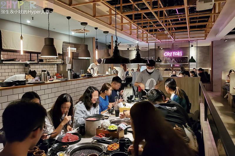 最新推播訊息:這間在SOGO旁邊的日式燒肉平日也太滿了!最低499即可 #燒肉吃到飽,限時799還可升級和牛以及高品質海鮮吃到飽,CP值很不錯,趕緊和愛吃肉肉的朋友約一波!💋