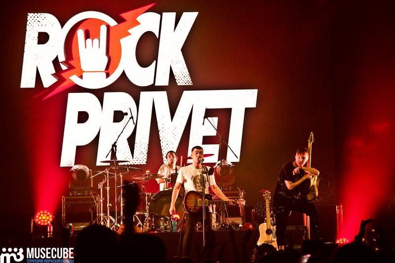 rock_privet-21