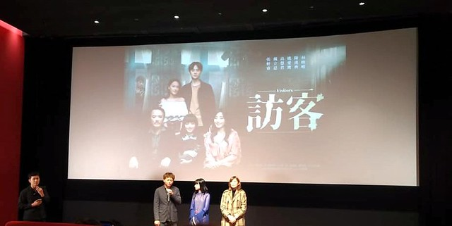 The movie posters & the stills of Taiwan Movie 公視播映的新創電視電影《訪客》(Visitors)will be launching on Nov 29,2020 in Taiwan.