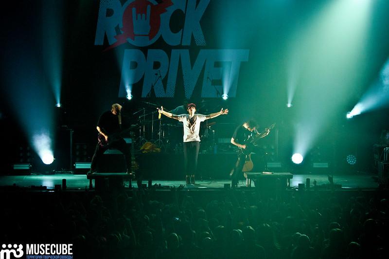 rock_privet-29