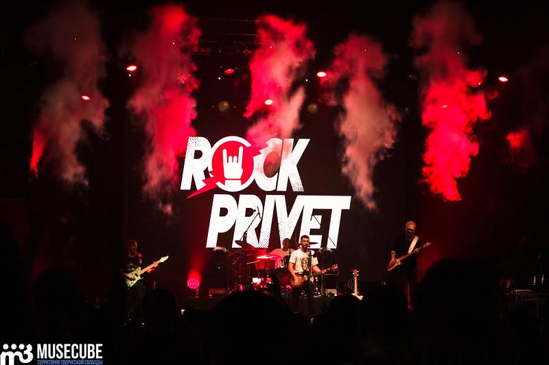 rock_privet-20