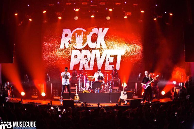 rock_privet-12
