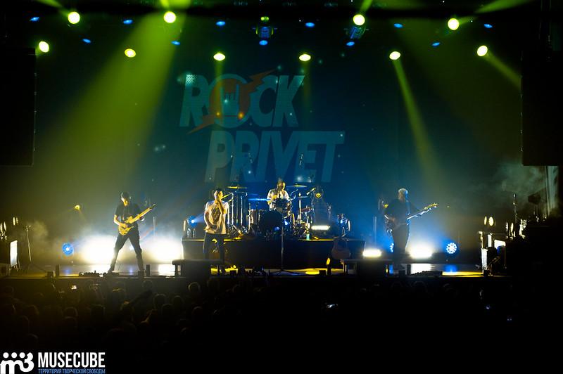 rock_privet-11