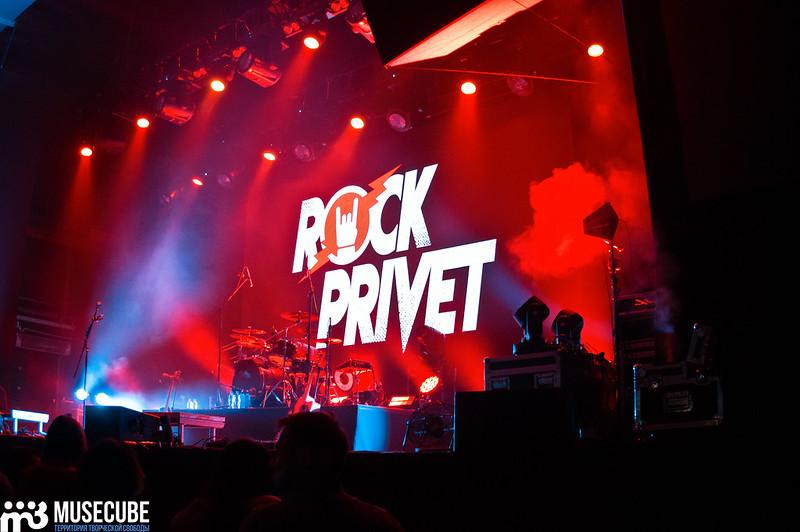 rock_privet-1