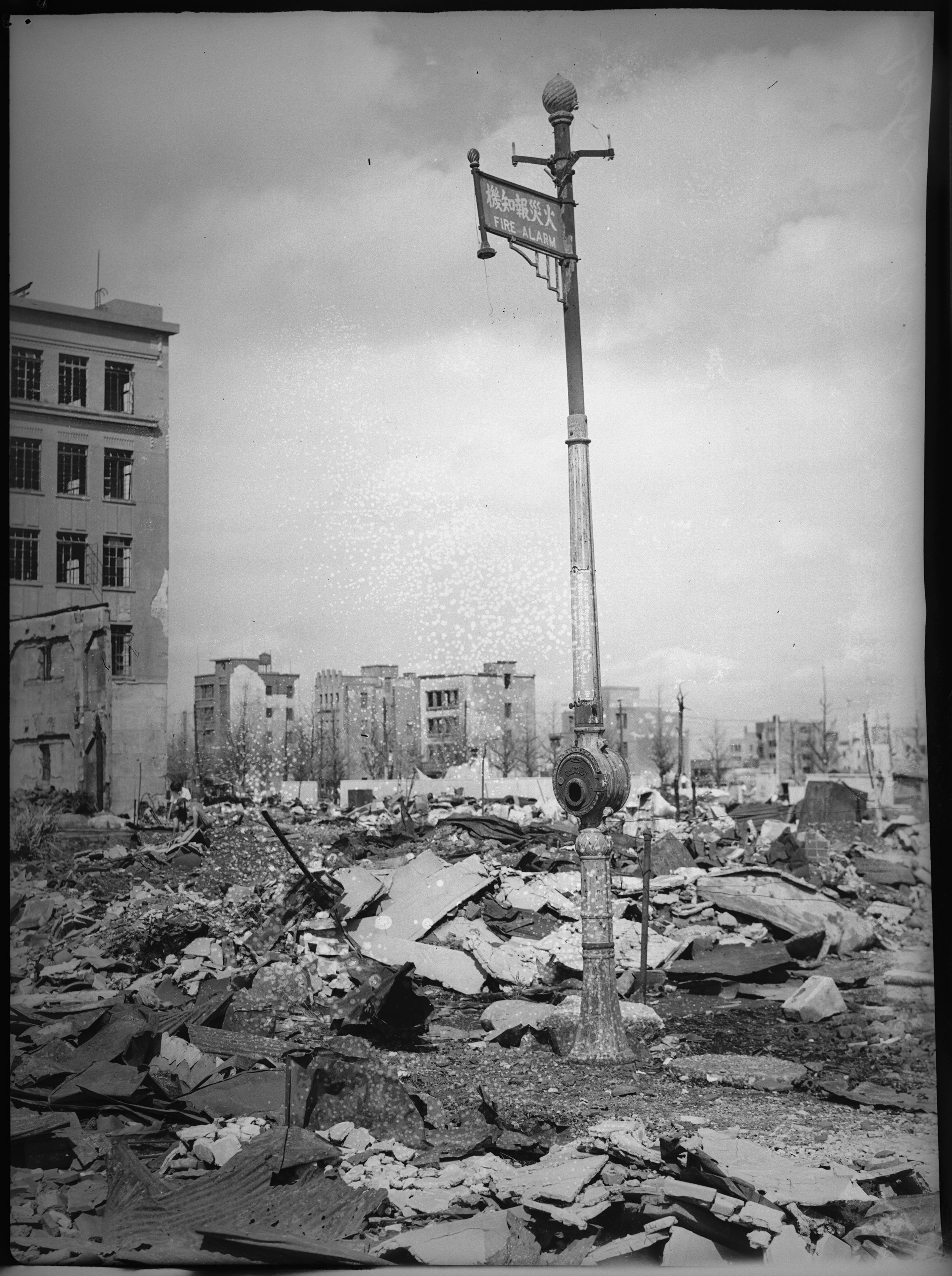 Fire Alarm Pole, Tokyo, 22 November 1945, by Ray Olson