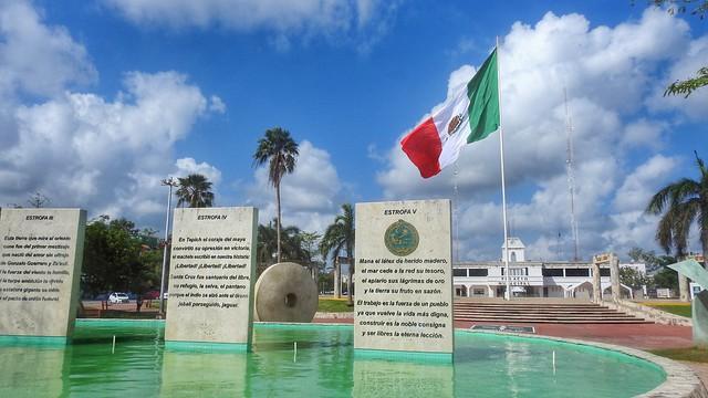 Playa del Carmen Municipal Plaza