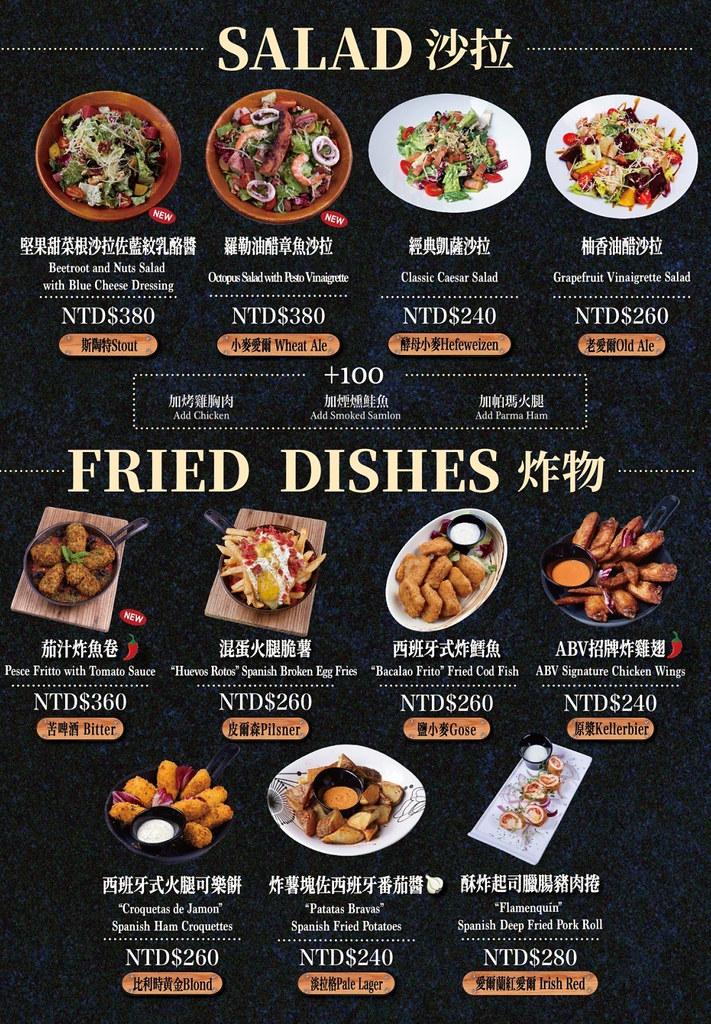 新北板橋府中ABV閣樓餐酒館最新菜單價位訂位menu價格低消5