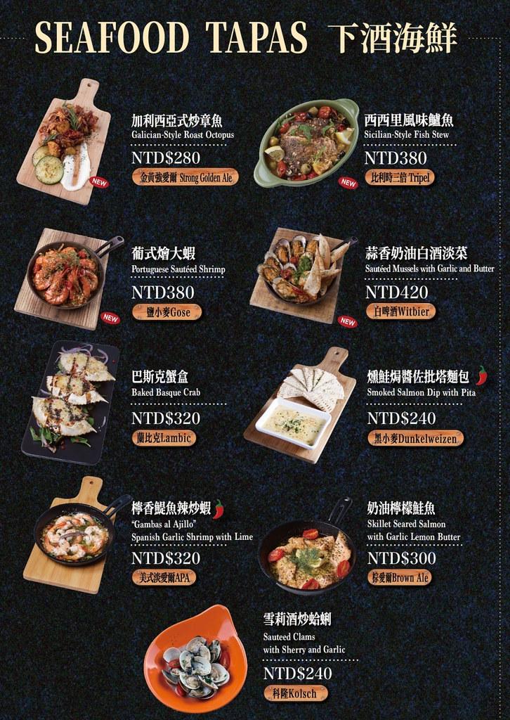 新北板橋府中ABV閣樓餐酒館最新菜單價位訂位menu價格低消1
