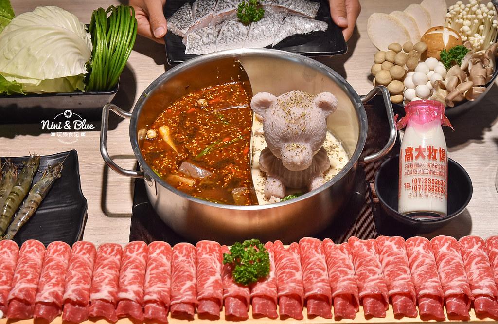 愛食鍋菜單 台中麻辣鍋吃到飽31