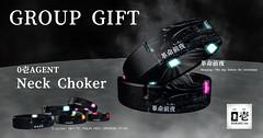 neckchoker