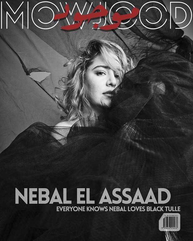 Mowjood - Nebal El Assaad by Waleed Shah