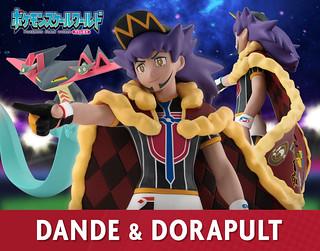 「丹帝&多龍巴魯托」「奇巴納&鋁鋼龍」於《寶可夢》1/20 比例食玩『POKEMON SCALE WORLD』系列登場!