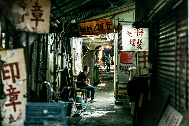 An Old Alley