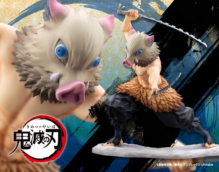 壽屋 ARTFX J系列《鬼滅之刃》嘴平伊之助 1/8比例模型 讓你瞧瞧本大爺豬突猛進的厲害!