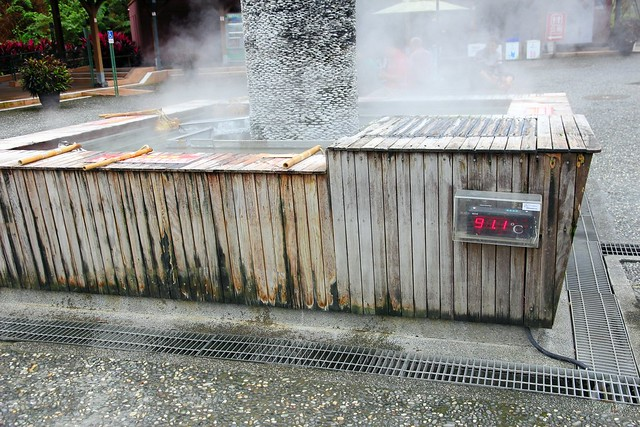 宜蘭清水地熱