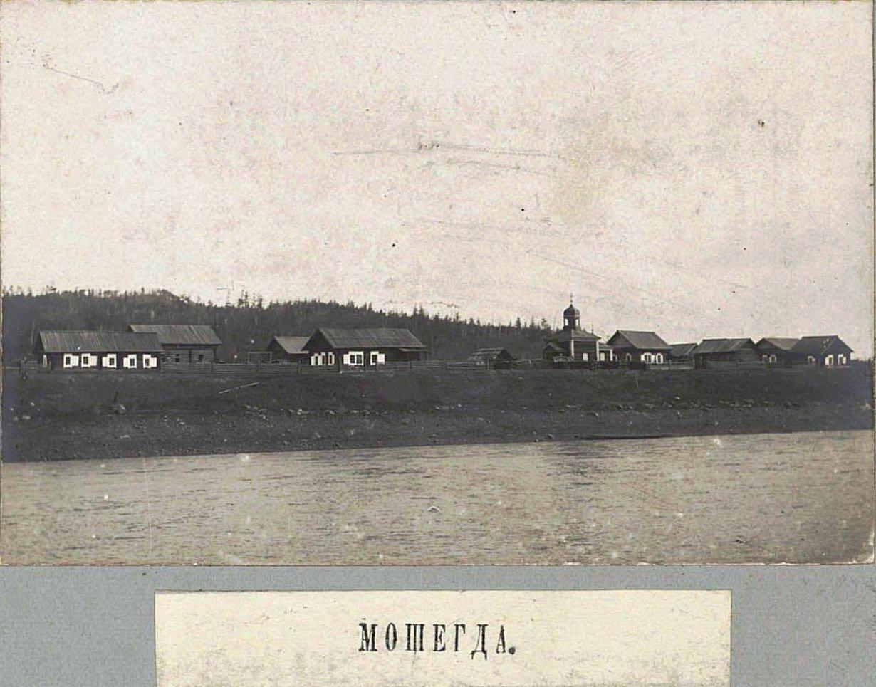 Мошегда
