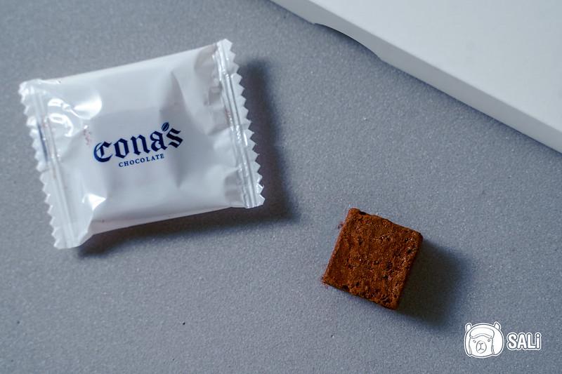 妮娜巧克力-17