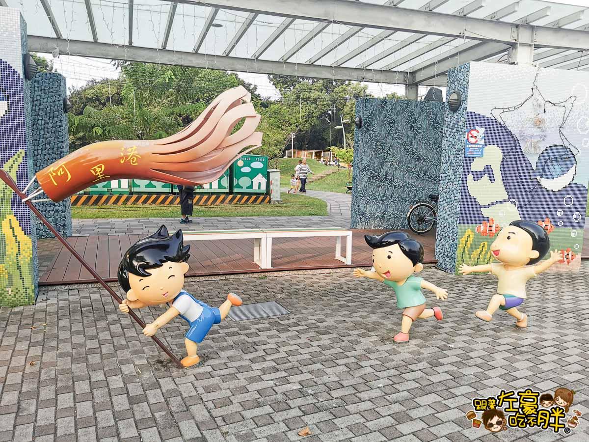 屏東阿里港親子公園-2
