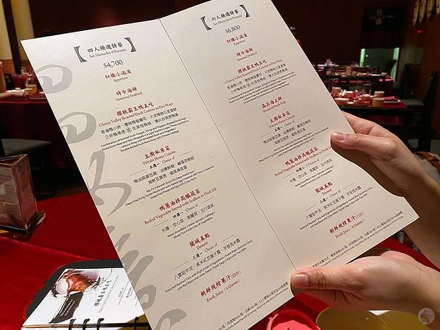 紅樓中餐廳櫻桃霸王鴨