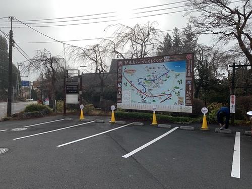 金時登山口の登山者用駐車場