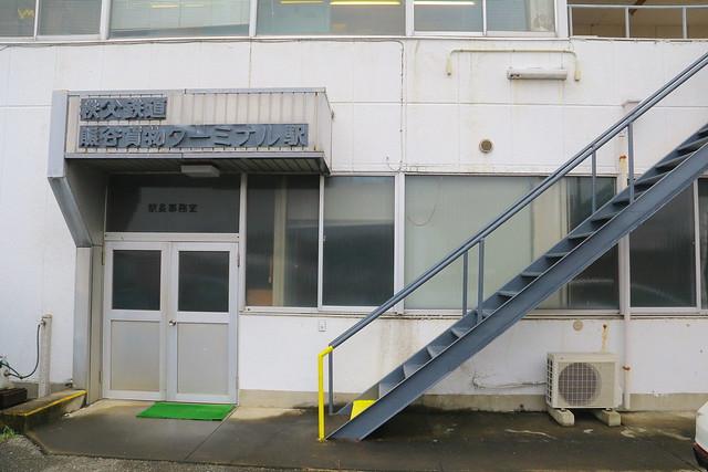 秩父鉄道熊谷貨物ターミナル駅