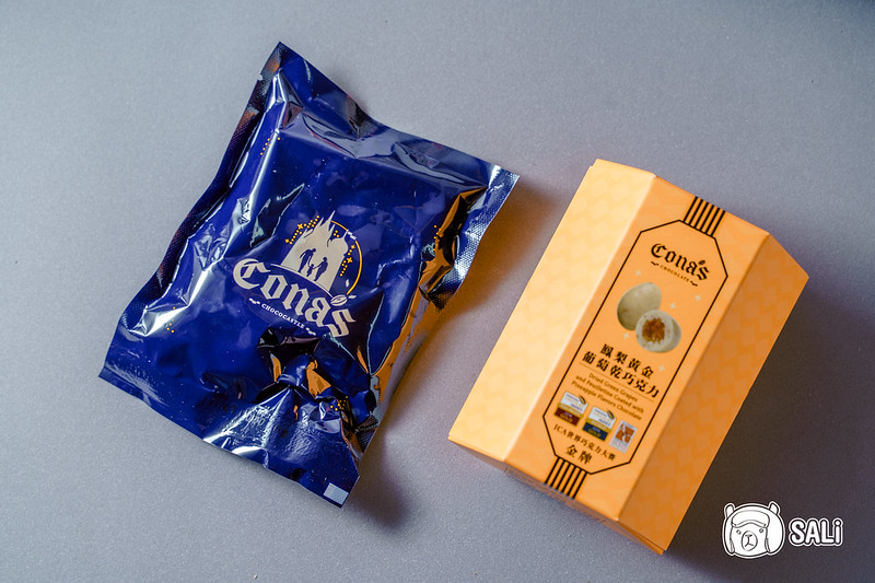 妮娜巧克力-33