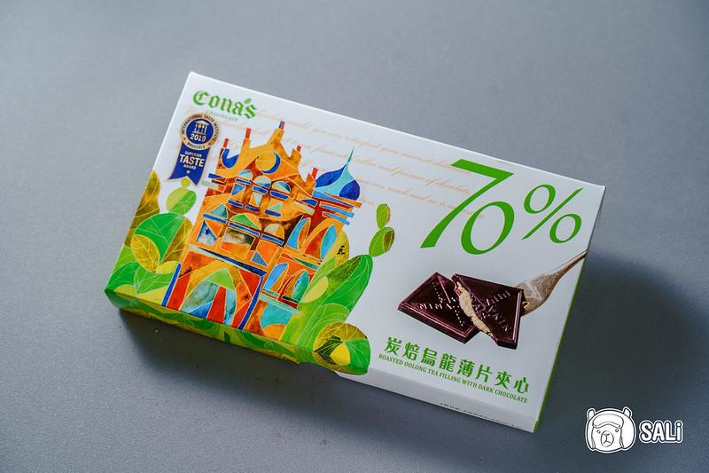 妮娜巧克力-21