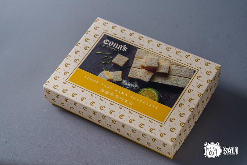 妮娜巧克力-7