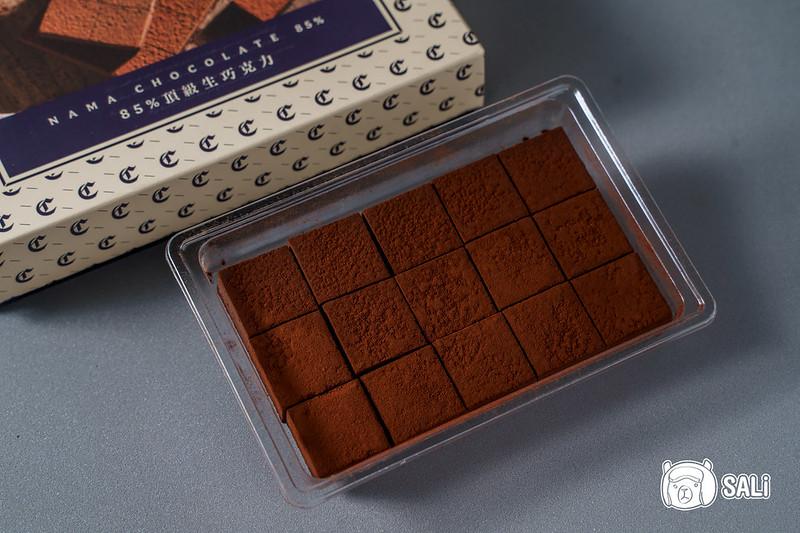 妮娜巧克力-4