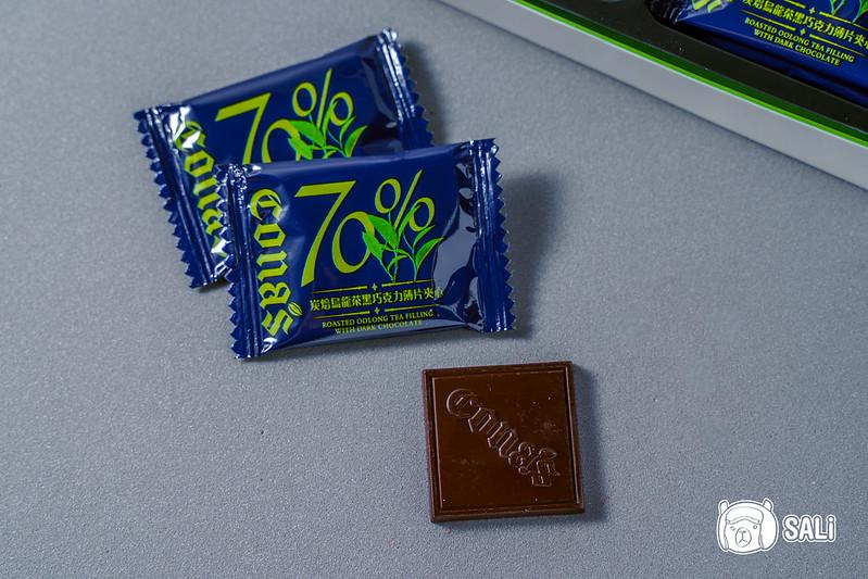 妮娜巧克力-23
