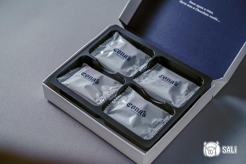 妮娜巧克力-16