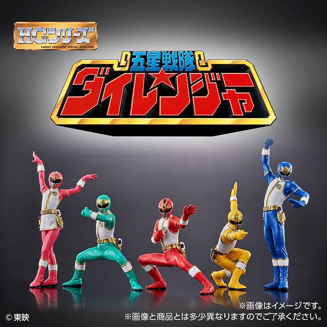 氣力轉身!HG《五星戰隊大連者》五位成員角色模型明年 03 月推出!