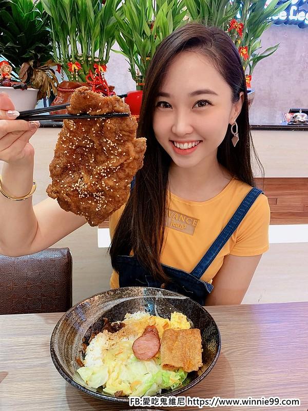 傳奇烤肉飯_201126_0