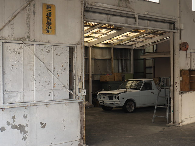 Fujinomiya#42