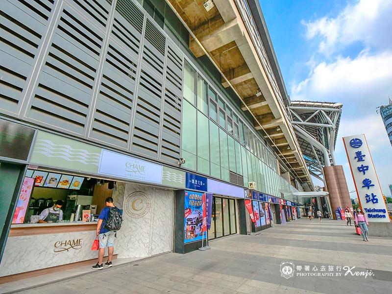 taichung-station-23