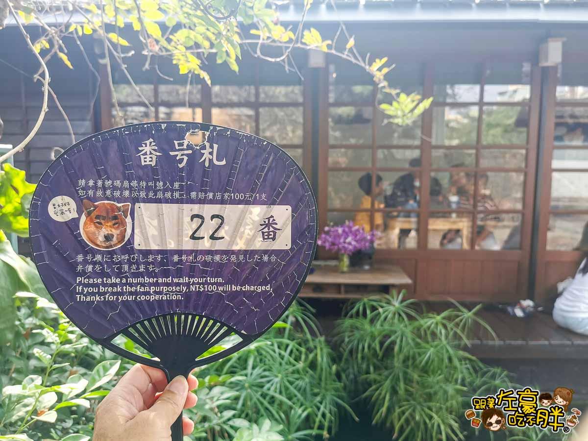 屏東義成伯麵店-8