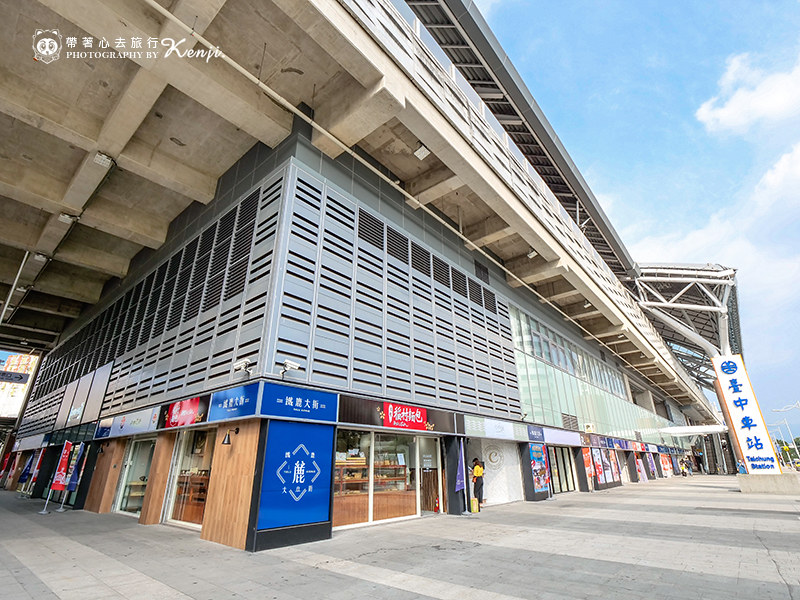 taichung-station-42