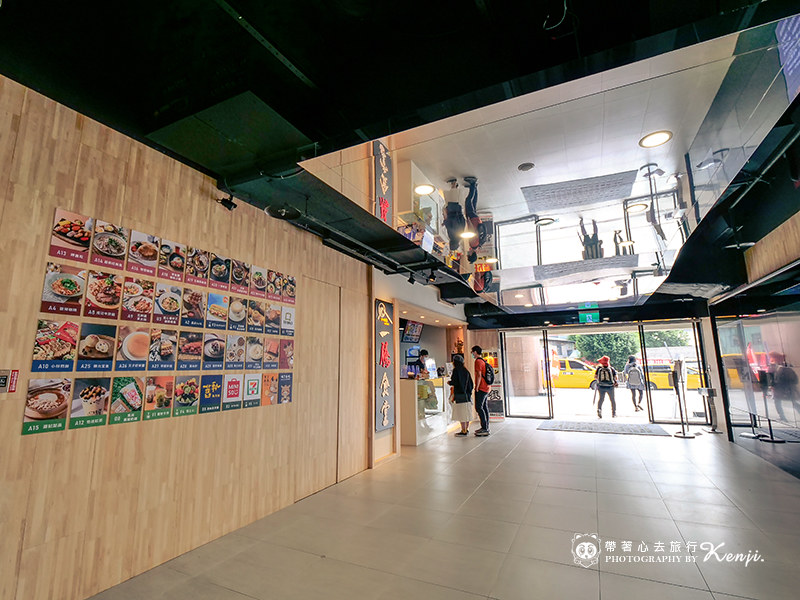taichung-station-7