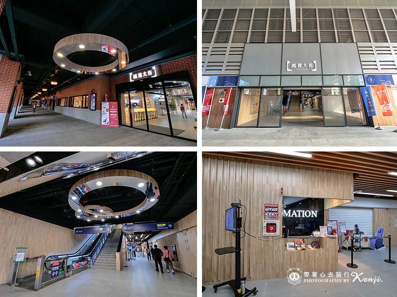 taichung-station-4