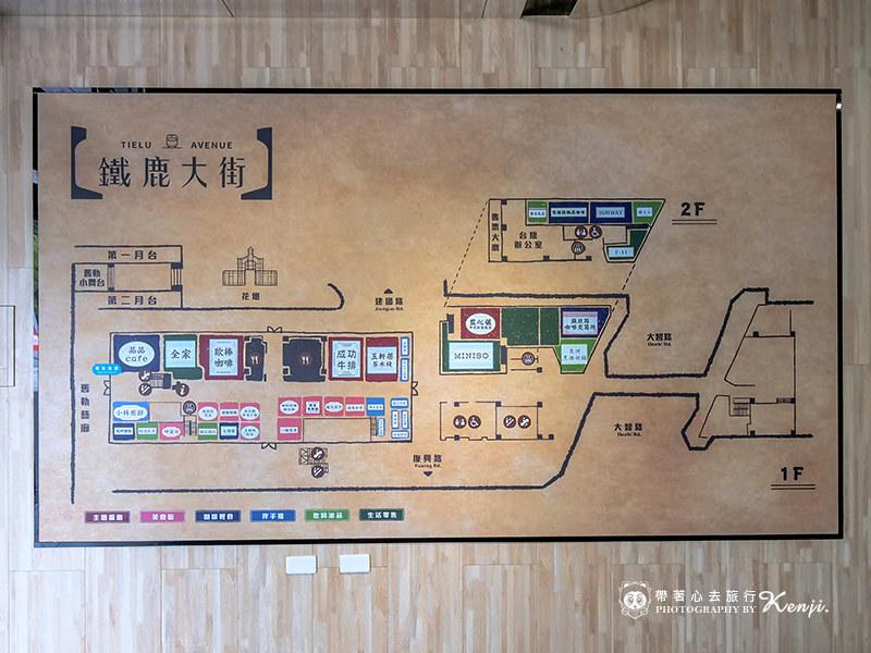 taichung-station-5