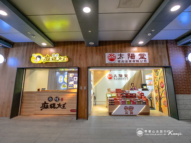 taichung-station-51