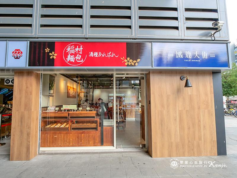 taichung-station-43