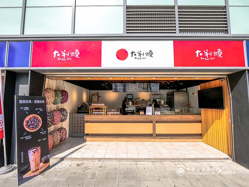 taichung-station-34