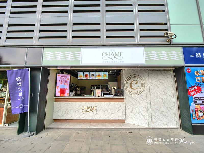 taichung-station-24